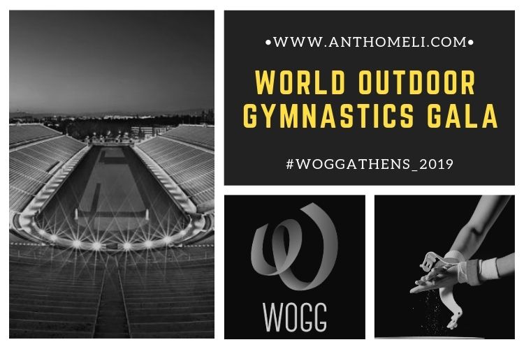 The ultimate athletics event in Athens, Greece -WOGG - World Outdoor_gymnastics_gala
