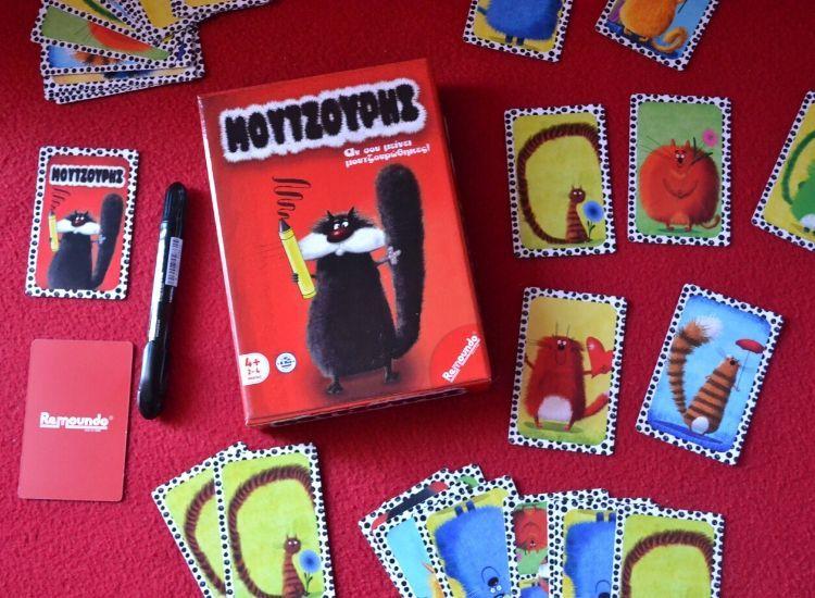 Επιτραπέζια παιχνίδια_remoundo_moutzouris