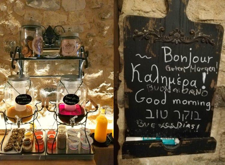 Διαμονή στο Kamares Boutique Hotel & Spa στα Ιωάννινα