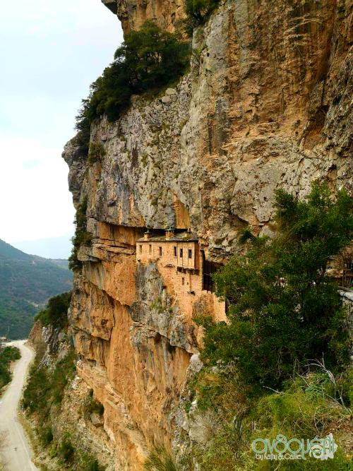 Ταξίδι στα Τζουμέρκα για οικογένειες με παιδιά, Μοναστήρι Κηπίνας