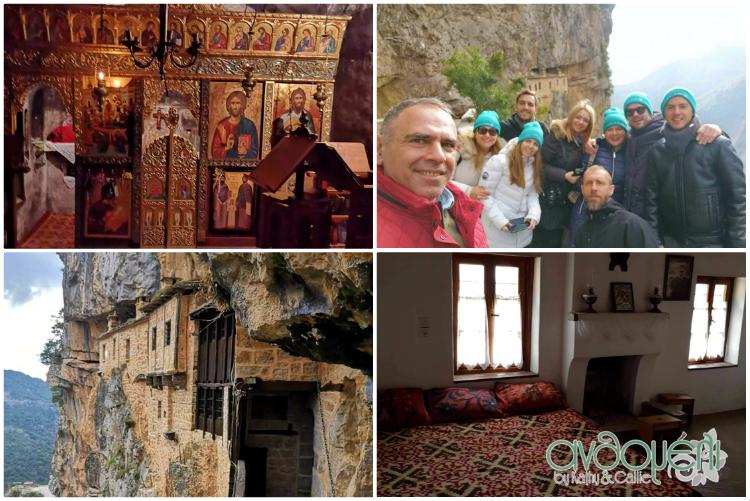 Ταξίδι στα Τζουμέρκα για οικογένειες με παιδιά μοναστήρι Κηπίνας