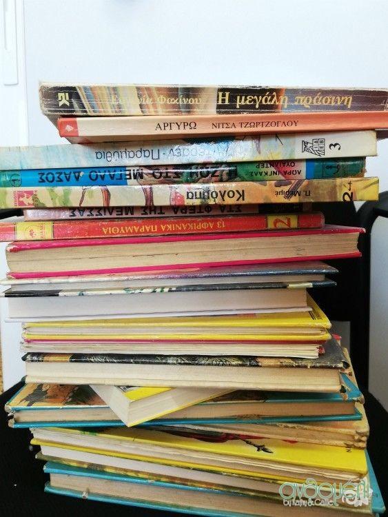 Χαρίζοντας τα παλιά βιβλία μας! Εκκαθάριση τώρα!