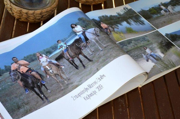 Φτιάχνοντας το δικό μου ψηφιακό άλμπουμ φωτογραφιών myikona