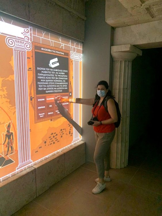 Μουσείο Lost Atlantis Experience, Σαντορίνη