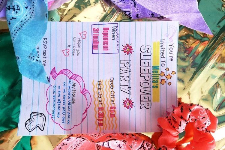 Ιδέες για ένα VSCO party - Η πρόσκληση