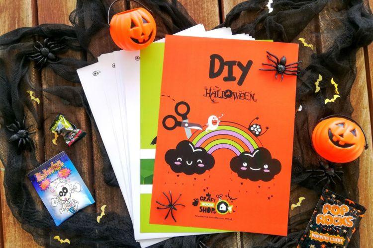 Halloween πάρτυ, τα εκτυπώσιμα