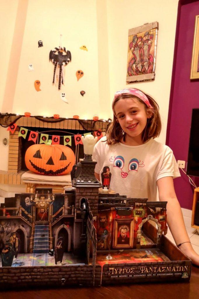 Halloween πάρτυ, τα παιχνίδια