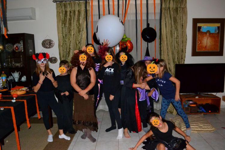 Halloween πάρτυ