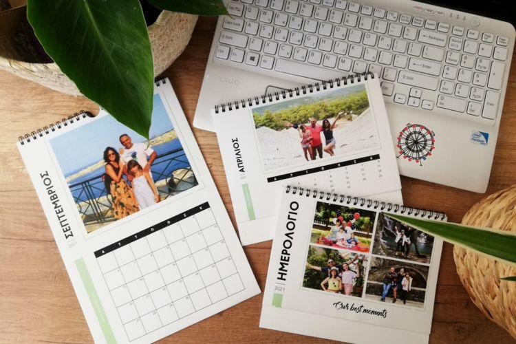 Προσωποποιημένα μηνιαία ημερολόγια τοίχου και γραφείου από το hmerologia.gr
