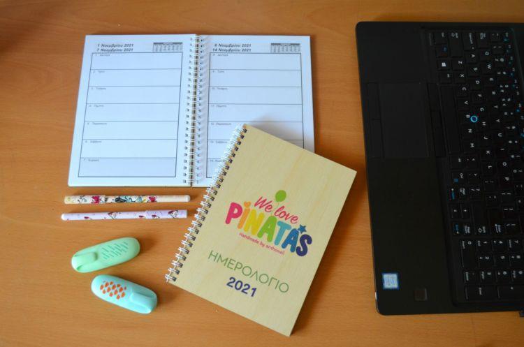 Προσωποποιημένα ημερολόγια τοίχου και γραφείου από το hmerologia.gr