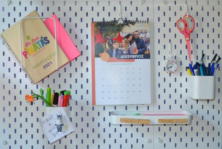Προσωποποιημένα ημερολόγια τοίχου  από το hmerologia.gr