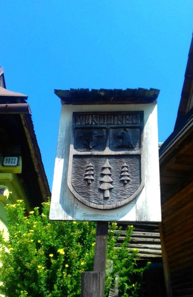 Σλοβακία Βλκόλινετς (Vlkolinec), ένα χωριό υπαίθριο μουσείο, ξύλινο οικόσημο