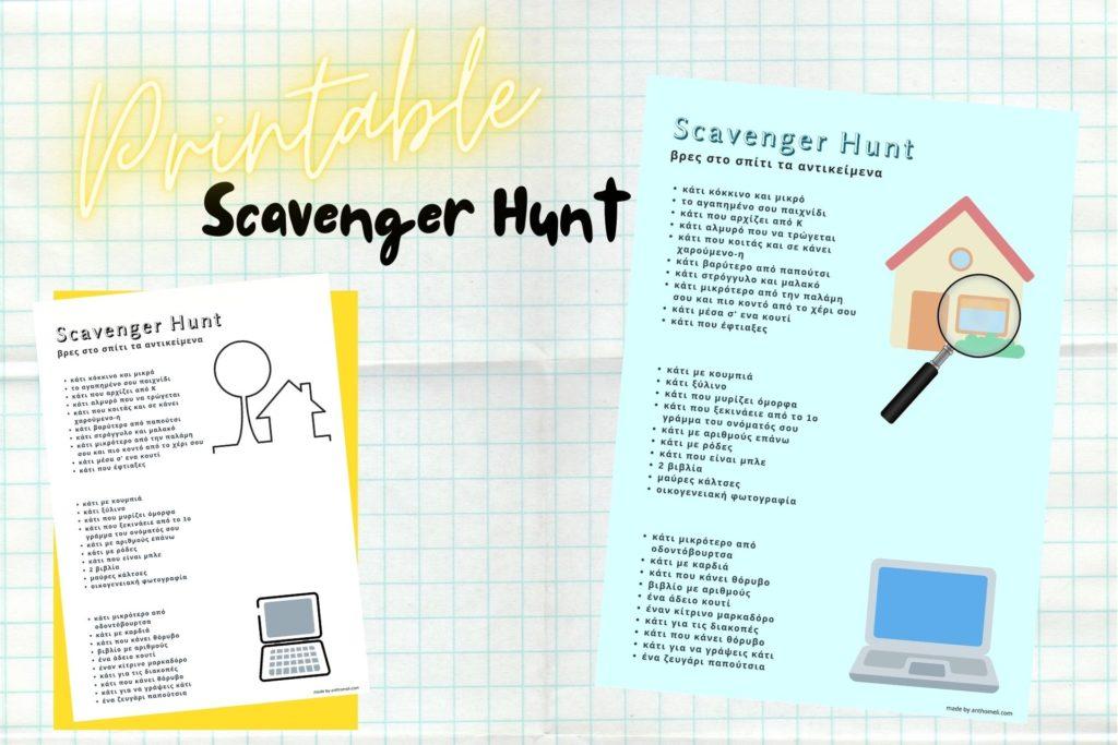 online scavenger hunt, pdf, printable