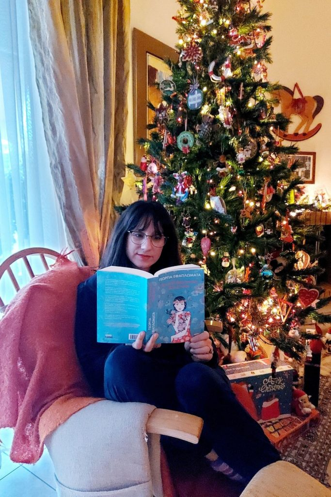 Τα χριστουγεννιάτικα highlight των προεόρτιων ημερών μας