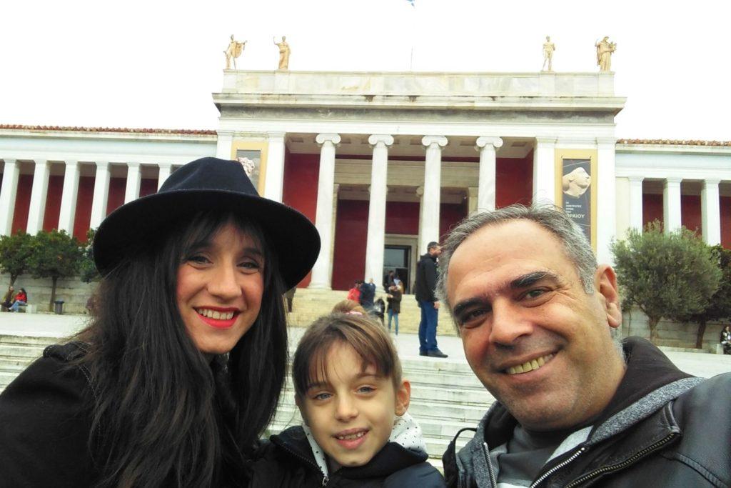 Τα παιδιά ταξιδεύουν στην Ελλάδα - Αρχαιολογικό Μουσείο