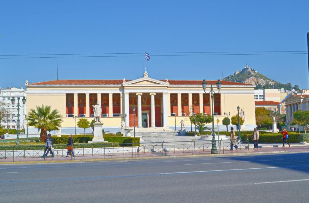 Μια ολοήμερη περιήγηση στην Αθήνα. Ακαδημία