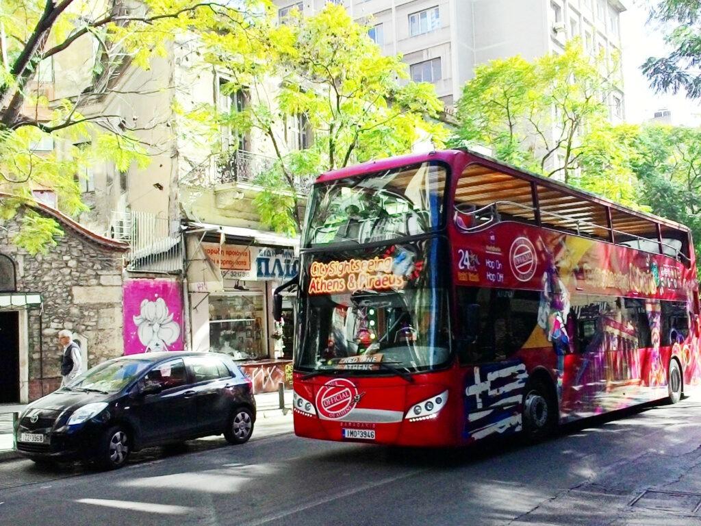 Μια ολοήμερη περιήγηση στην Αθήνα. Hop on-hop off