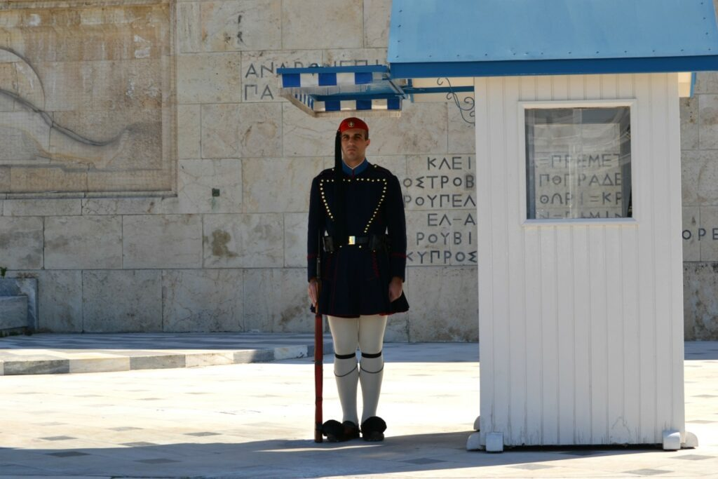 Μια ολοήμερη περιήγηση στην Αθήνα. Μνημείο Αγνώστου Στρατιώτη