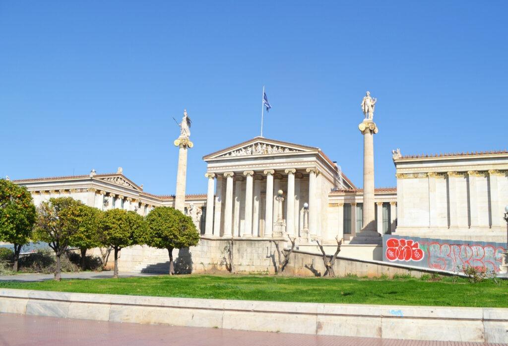 Μια ολοήμερη περιήγηση στην Αθήνα. Πανεπιστήμιο