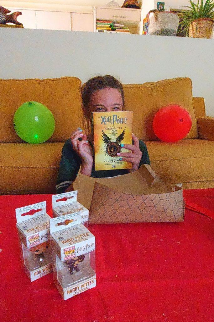 Γενέθλιο πρωινό / brunch Harry Potter με δώρα βιβλίο και μπρελόκ