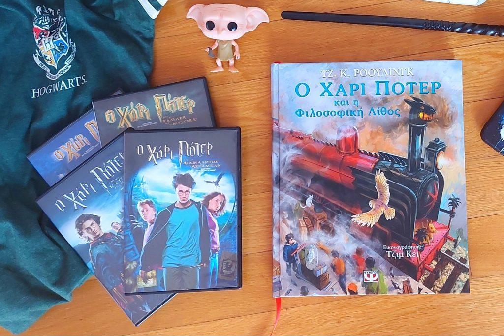 Ιδέες για δώρα Harry Potter - Ραβδί