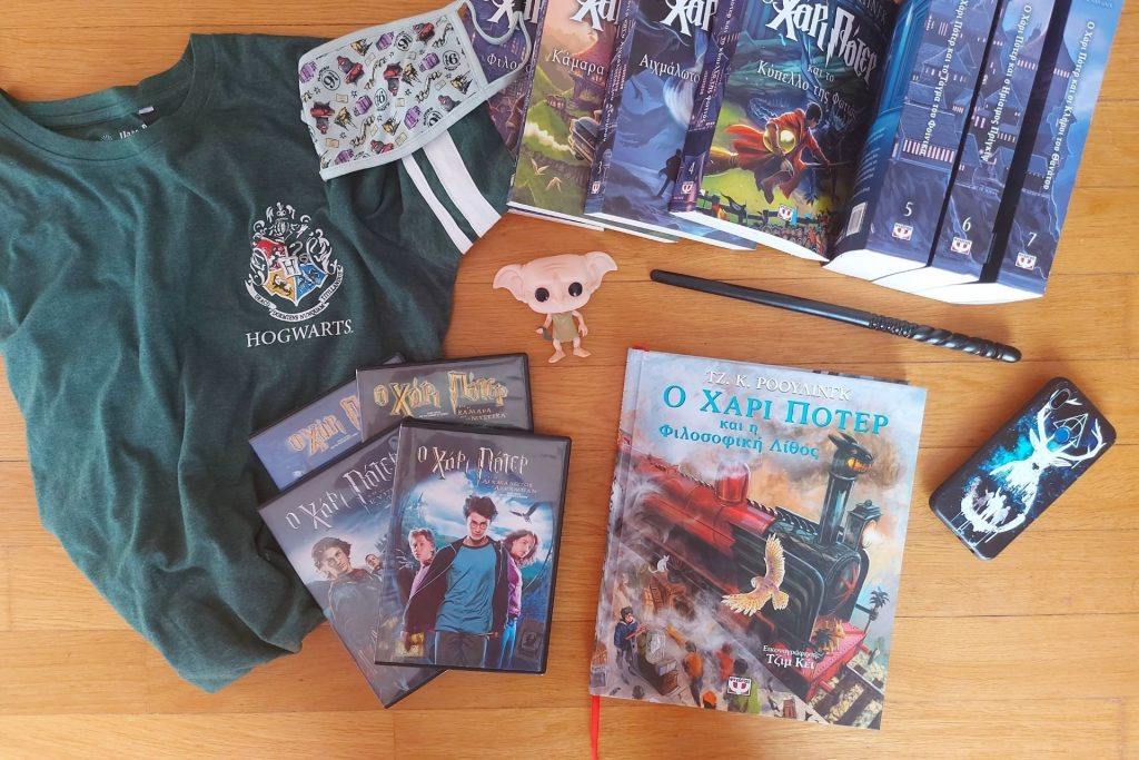 Ιδέες για δώρα Harry Potter - Μάσκα και μπλούζα
