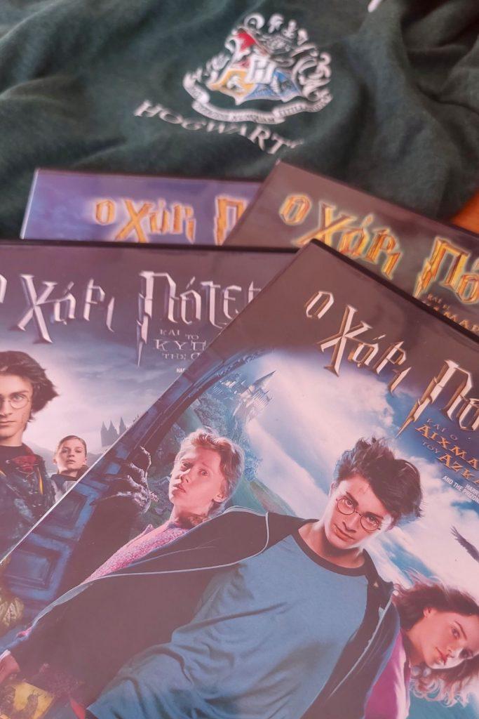 Ιδέες για δώρα Harry Potter - DVD